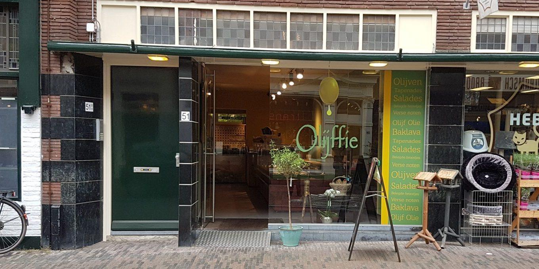Twijnstraat 51,Utrecht